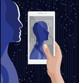 biometric facial recognition system vector image