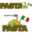 Pasta icon vector image