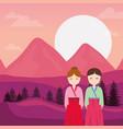 asian girls design vector image