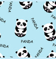 cute little panda pattern vector image vector image