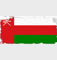 flag of oman grunge vector image vector image