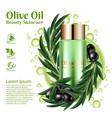 glass jar background with black olives oil vector image