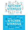 kitchen utensil and cooking accessories vector image vector image