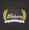 bakery traditional recipes ribbon malt background vector image vector image