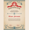 christmas old fairytale certificate santa claus vector image vector image