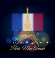 eiffel tower with text poster vector image vector image