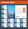 esk calendar for 2019 year set of 12 pages design vector image vector image