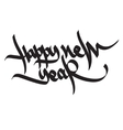 Happy 2017 New Year Merry Christmas vector image vector image