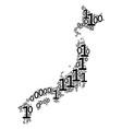 japan map mosaic of binary digits vector image