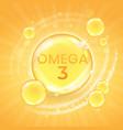 omega-3 fatty acid supplement shiny oil vitamin vector image