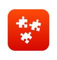puzzle icon digital red vector image vector image