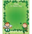 St Patricks Day frame vector image vector image