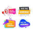 we are hiring banner vector image