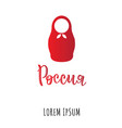 inscription russia lorem ipsum with russian doll vector image