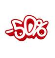 50 percent discount volumetric blank vector image