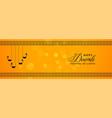 deepawali yellow banner with decorative diya