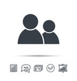 friends icon group of people sign vector image vector image