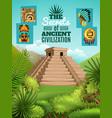maya cartoon poster vector image