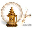 ramadan kareem lantern with arabic water vector image