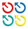 round motion arrow symbols vector image