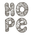 the word hope in the style of doodle vector image