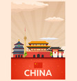 travel poster to china flat vector image vector image