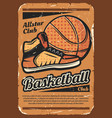 basketball team sport poster with ball vector image vector image