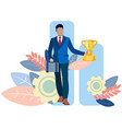 businessman winner goes with a cup in his hand in vector image vector image
