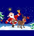 joy of christmas 2 vector image vector image