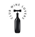 logo bottle of wine with corkscrew vector image