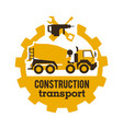 logo concrete mixers construction vehicles vector image vector image