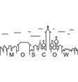 moscow outline icon can be used for web logo vector image vector image