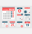 set different calendars vector image