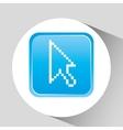files management design vector image vector image