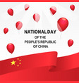 national people china day concept background vector image
