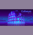 neon coliseum on retro sci-fi glowing background vector image