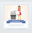 beautiful young brunette woman cooking in the vector image