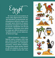 architecture and cuisine welcome to egypt culture vector image vector image