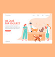 veterinary clinical help dog and cat doctors vector image