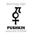 astrology asteroid pushkin vector image vector image