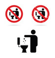 no trow paper in toilet sign vector image