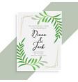 wedding invitation card elegant design vector image