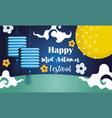 happy mid autumn festival chinese lanterns vector image vector image