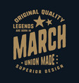 legends are born in march t-shirt print design vector image vector image