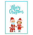 merry christmas poster santa claus and snow maiden vector image vector image