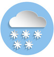 snowflake cloud icon paper style vector image vector image