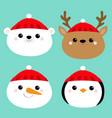merry year white polar bear snowman vector image vector image