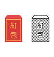 red envelope icon set chinese symbol of wealth on vector image vector image