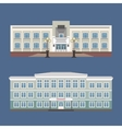 set two vintage house vector image vector image