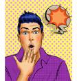 retro pop art surprised young man vector image